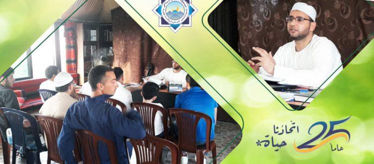 انطلاق دورة (فقه الصيام وآدابه) في مركز جمعية الاتحاد الإسلامي - برالياس - البقاع