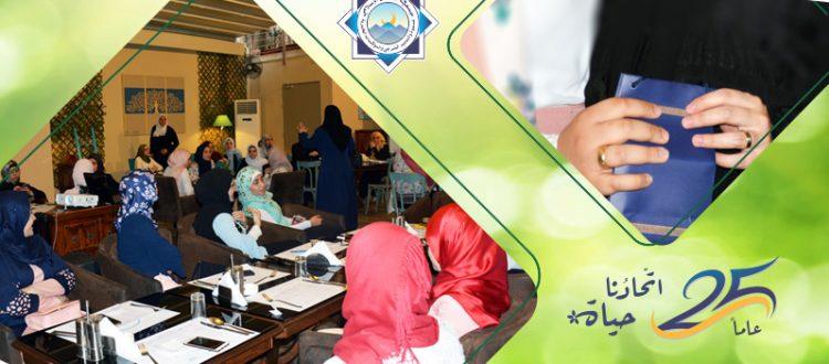 المنتدى الشبابي يكرّم صاحبة الدرجة الأولى مع مرتبة الشرف في الجامعة اللبنانية خلال إفطاره السنوي في بيروت