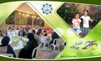 إفطار وهدايا العيد لأبناء مؤسسة نماء في الشوف