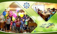إفطار لأبناء مؤسسة نماء في طعم الصدّيق – طرابلس