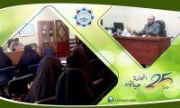 اختتام سلسلة محاضرات (رمضان شهر القرآن) في عكار