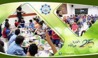 رمضان يجمعنا.. الإفطار السنوي لأطفال عالم الفرقان في طرابلس