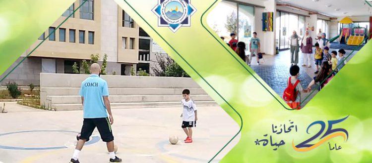 انطلاق المخيم الصيفي (عالمي الصيفي) في عرمون | عالم الفرقان بالتعاون مع مدرسةالحياة الدولية alhayat international school