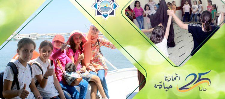 انطلاق دورة عالمي الصيفي للفتيات في طرابلس