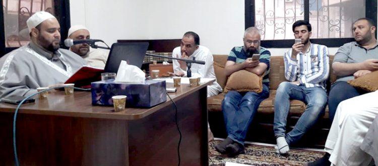 مجلس قرّاء الشام: قراءة كتاب (التعريف في اختلاف الرواة عن نافع) في دار القرآن الكريم – بيروت