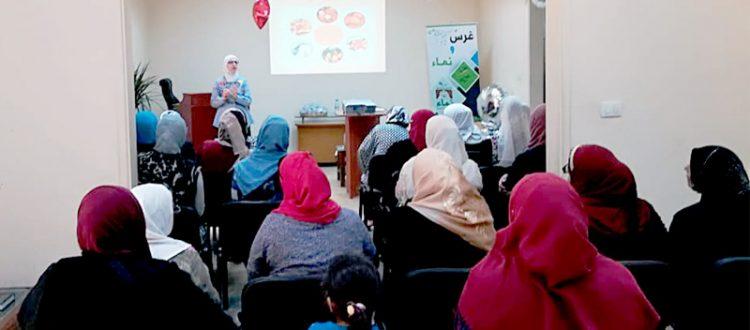 صحتك بتهمنا، محاضرة للعائلات في مؤسسة نماء - بيروت مع د. ياسمين الفحل