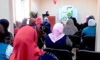"""""""أفضل أيام الدنيا"""" محاضرة للعائلات في مؤسسة نماء - بيروت مع الداعية منى العاصي"""