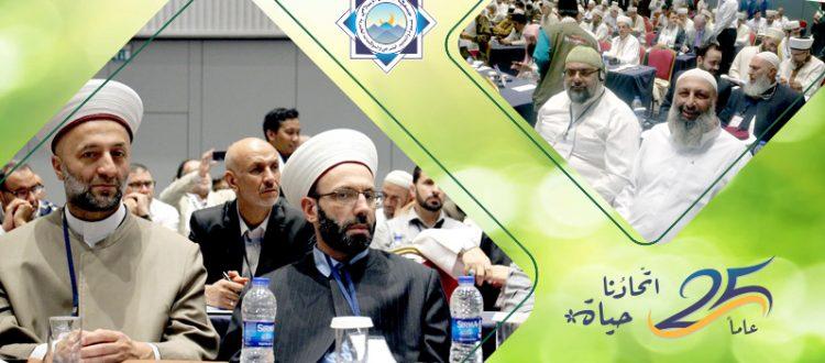 جمعية الاتحاد تشارك في مؤتمر