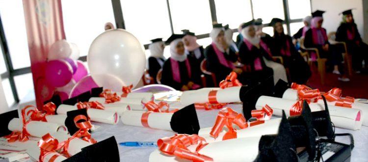المنتدى الشبابي في بيروت يحتفي بالخرّيجات في الامتحانات الرسمية والجامعية