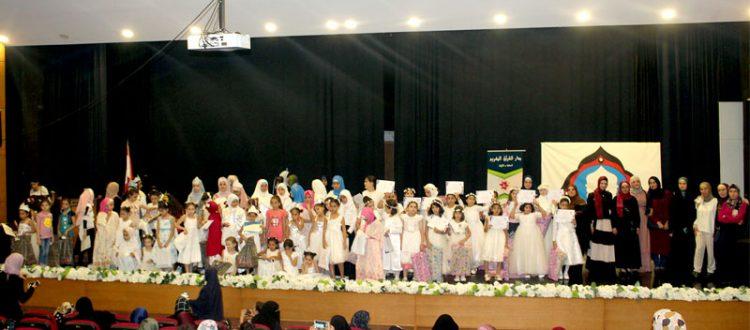 الحفل الختامي لدورتَي فتيان المساجد وجيل القرآن (إناث) على مسرح الرابطة الثقافية - طرابلس