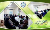 """""""عاشوراء.. ودعوة الهجرة"""" محاضرة لعائلات مؤسسة نماء في طرابلس"""