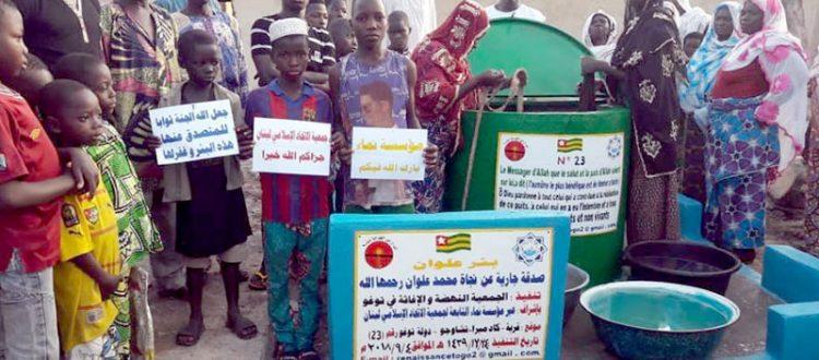 """مؤسسة نماء: حفر بئر """"العلوان"""" في دولة توغو – إفريقيا"""