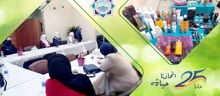 نقطة انطلاق.. جلسة حوارية مع مسؤولة لجنة حنايا فاطمة رمضان