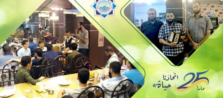 مؤسسة نماء تكرّم المتطوعين في مشروع سنّة الأضاحي - طرابلس