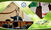 زواج بلا إزعاج.. محاضرة نظّمها المنتدى الشبابي بالتعاون مع حنايا في بيروت