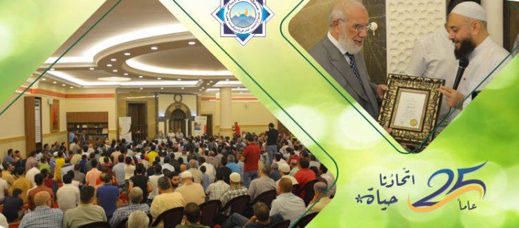 د. عمر عبد الكافي ضيف مدرسة الحياة الدولية يُحاضر عن (الحياة الطيبة)