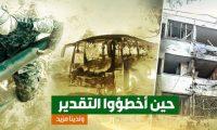 غزة تتربع فوق الوصف في صناعة الانتصار
