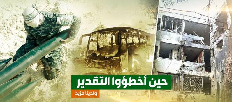 غزة تتربع فوق الوصف في صناعة الانتصار | سهام سلايمة - تونس | لجنة الأقصى وفلسطين في جمعية الاتحاد الإسلامي