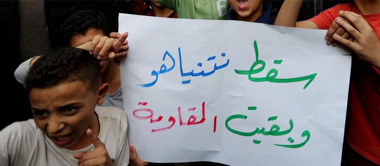 بصمة معكم.. يا أهل غزة | ميمونة شرقية - لجنة الأقصى وفلسطين في جمعية الاتحاد الإسلامي