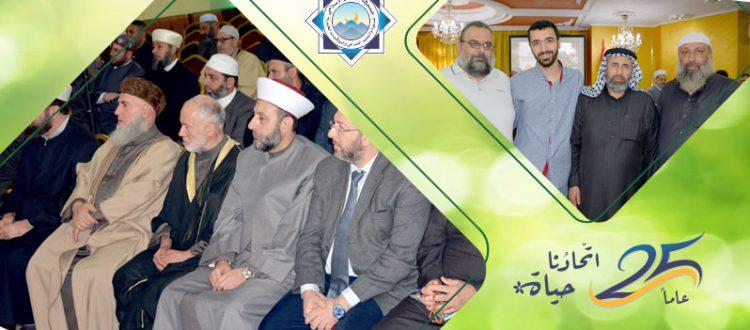 مشاركة لجنة الأقصى وفلسطين في مؤتمر: