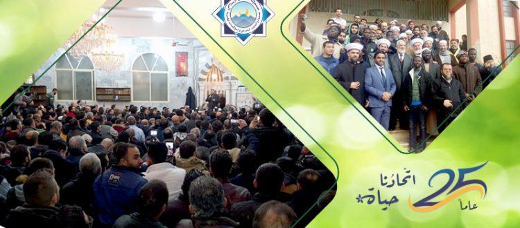 للمرة الأولى في البقاع.. الداعية د. عمر عبد الكافي حفظه الله | جمعية الاتحاد الإسلامي