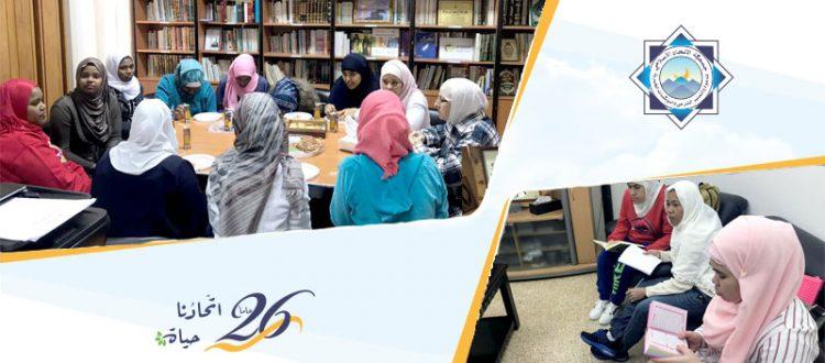 دورة شرعية جديدة للمهتديات في المنتدى للتعريف بالإسلام