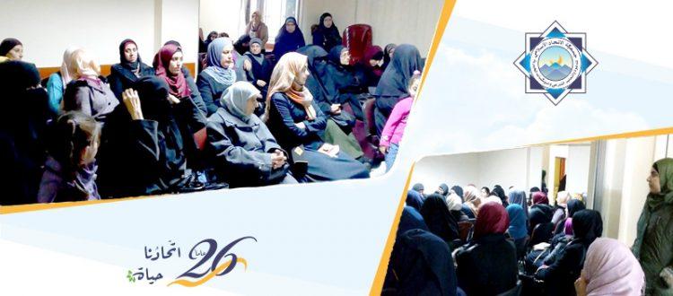 """إزهد في الدنيا يحبك الله.. محاضرة في طرابلس ألقتها الأخت الداعية زينة حربا ضمن سلسلة لقاءات """"يحبّهم ويحبّونه"""""""