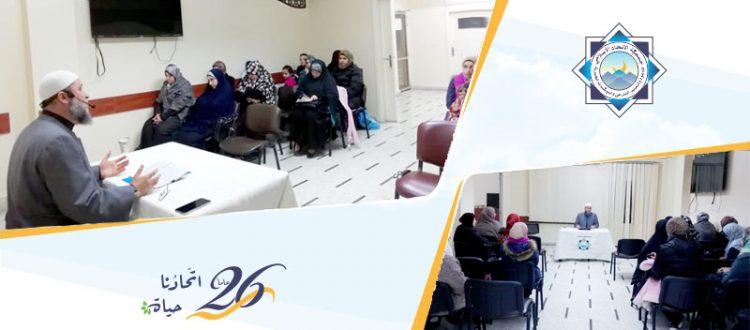 المنتدى الشبابي في طرابلس يطلق