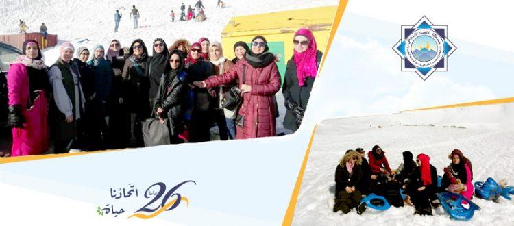 رحلة ثلجية لشابات المنتدى الشباي في طرابلس