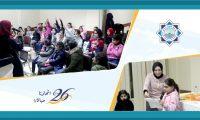 سأنجح إذا.. نشاط تربوي تفاعلي لناشئات عالم الفرقان في طرابلس مع المدرّبة والمتخصّصة التربوية أ. رنا وهاب