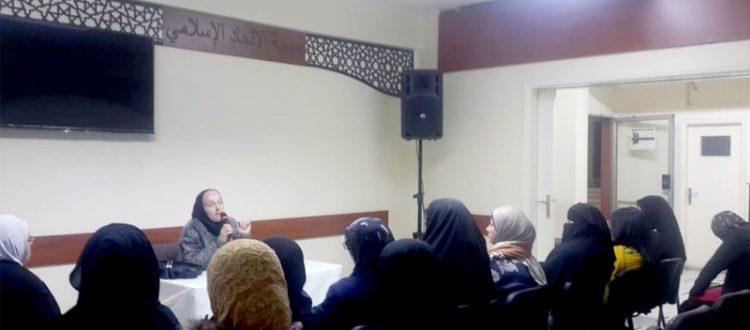 """تربية الأبناء عبادة مخفية.. محاضرة في طرابلس ألقتها أ. فاتن الحلبي ضمن سلسلة لقاءات """"يحبّهم ويحبّونه"""""""