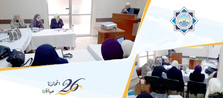 شرح ميسّر للمنظومة البيقونية في علوم الحديث.. دورة للشيخ حسن قاطرجي في بيروت