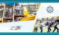 استقبالاً لشهر رمضان.. نشاط ترفيهي لأبناء مؤسسة نماء في طرابلس