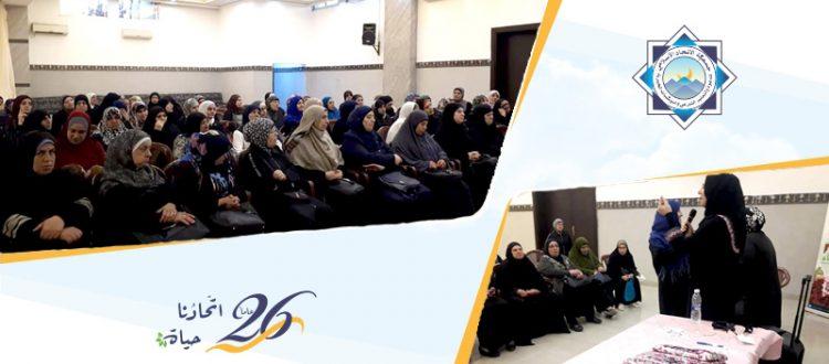 أقبلت بالنور يا هلال.. فعالية لعائلات مؤسسة نماء في طرابلس استقبالاً لشهر رمضان المبارك