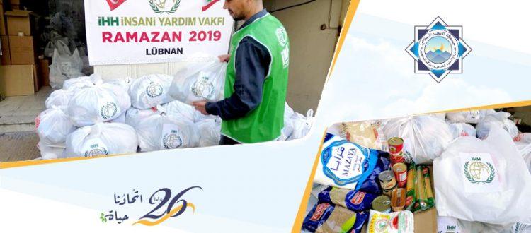 منكم العطاء ومنا الجهد.. مؤسسة نماء توزّع 200 سلّة غذائية في عكار بالتعاون مع IHH التركية
