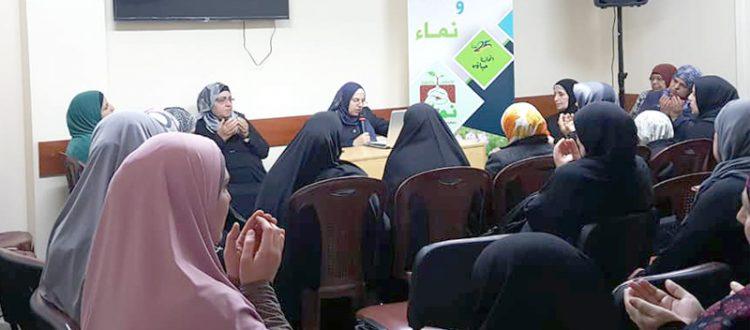 رمضان عبادة.. محاضرة لعائلات مؤسسة نماء في طرابلس ألقتها أ. هناء فاخوري