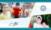 رحلة مائية لفتيات جيل القرآن الكريم في طرابلس