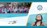 """رحلة لطالبات عالم الفرقان في طرابلس إلى """"مسبح الكمال"""""""
