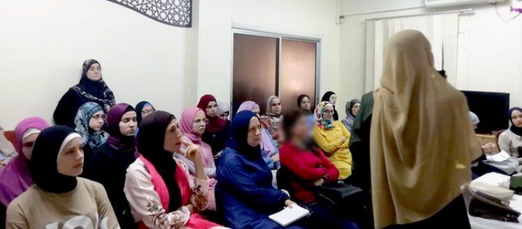 دورة في فقه النساء.. دورة شرعية للمنتدى الشبابي في طرابلس