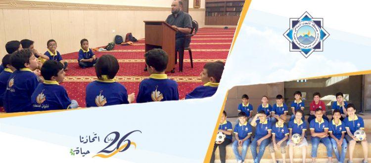 انطلاق دورة فتيان المساجد -2- في بيروت والجوار
