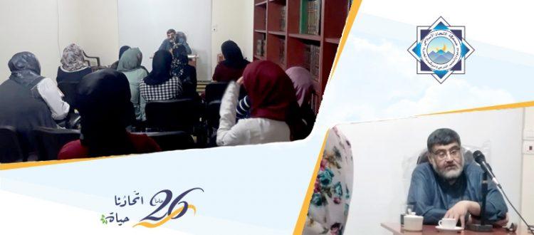 مباحث مهمة في العقيدة.. دورة للمنتدى الشبابي في عكار مع الشيخ محمد قاسم