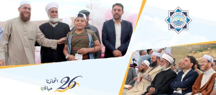 مهرجان جوائز علمني حبيبي ﷺ في أزهر عرسال