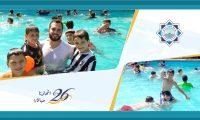 عالم الفرقان في طرابلس يختتم رحلاته الصيفية برحلة مائية إلى مسبح الكمال