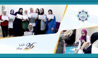 صيفنا أحلى.. المنتدى الشبابي يختتم دورته الصيفية للشابات في بيروت