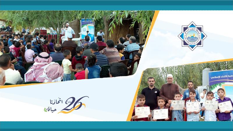 عالم الفرقان يكرّم الفتيان المشاركين في دورة القرآن الصيفية في برّ الياس