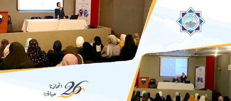 حكاية قلب.. محاضرة تفاعلية مع المستشارة أ. فيروز العشي في صيدا