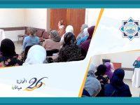 امرأة أنا.. محاضرة مع أ. فاطمة عباس في بيروت | حنايا