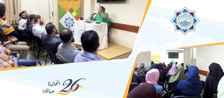 الاتحاد الإسلامي تستضيف الداعية د. فاضل سليمان.. التشكيك بالدين والإسلاموفوبيا
