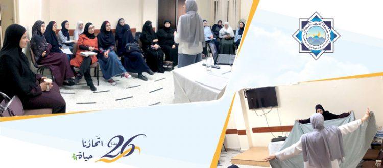صبية، وستّ بيت.. لقاء تفاعلي للشابات في طرابلس مع أ. زبيدة غمراوي