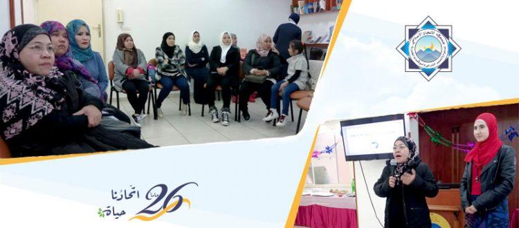 اليوم المفتوح للفلبينيات.. نشاط ثقافي في المنتدى للتعريف بالإسلام في بيروت